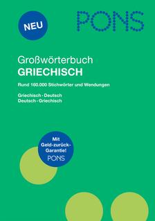 DE-GR / GR-DE Pons Großwörterbuch Griechisch