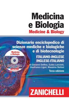 IT-EN / EN-IT Medicina e Biologia. Medicine & Biology